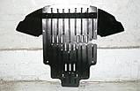 Защита картера двигателя и кпп Audi Allroad 2005-, фото 4