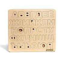 Азбука русская - сортер алфавит