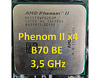 Процессор (б/у) AMD Phenom II X4 B70 Black Edition (Phenom II x4 970), 3,5ГГц, L3 6M 570 955 965 945