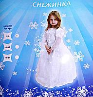 Карнавальное платье Снежинка, фото 1