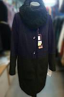 Женское зимнее пальто Almatti модель О-0114 синее