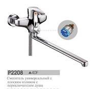 Potato P2208 смеситель для ванны, с длинным изливом, встроенный переключатель с керамическими пластинами (90°) 40мм. (Potato - Китай)