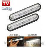 Беспроводные светильники Stick-N-Click - самоклеющиеся накладные, для дома (Арт. 7209)