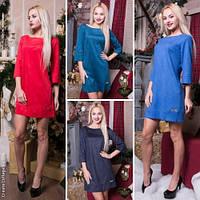 Модное женское платье мини в расцветках / Украина / замша