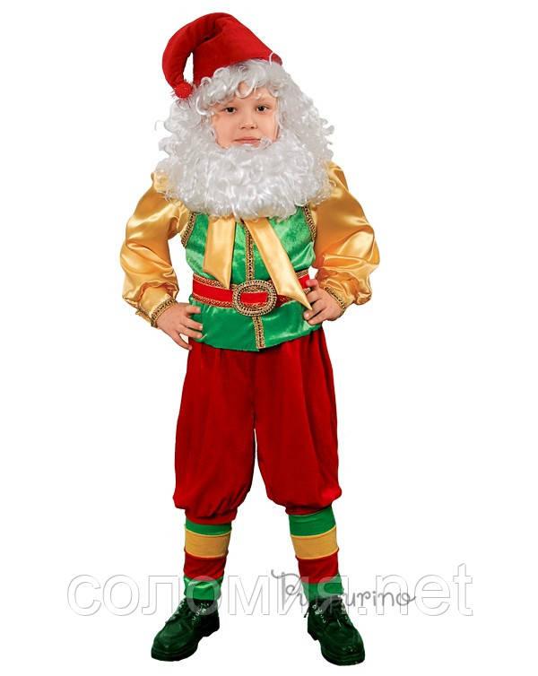 Детский костюм для мальчика Гном