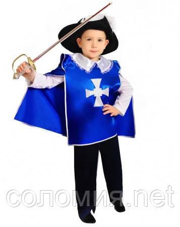 Детский костюм для мальчика Мушкетер короля