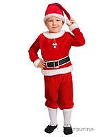Детский костюм для мальчика Санта Клаус