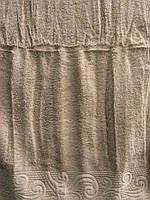 Полотенце махровое лицевое Pupila Kumlu Турция