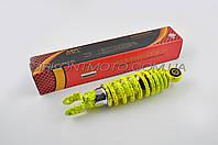 Амортизатор JOG 230mm, регулируемый NDT  (лимонный +паутина)