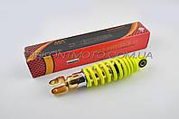 Амортизатор JOG 230mm, регулируемый NDT  (лимонный)