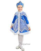 Детский костюм для девочки Снегурочка Вьюга