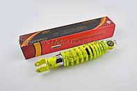 Амортизатор JOG 250mm, регулируемый NDT (лимонный +паутина)