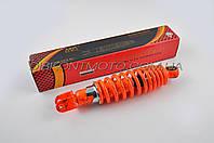 Амортизатор JOG 250mm, регулируемый NDT (оранжевый +паутина)