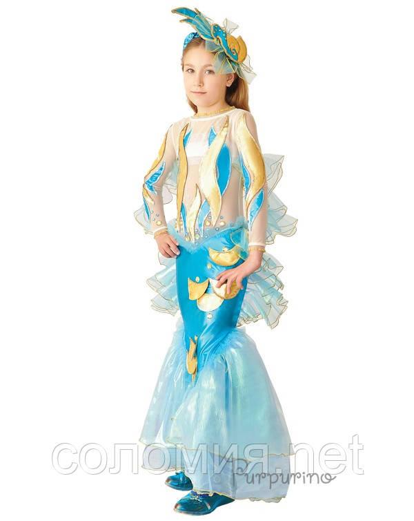 Детский костюм для девочки Русалочка
