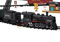 BIG SMOKE Железная дорога , поезд выпускающий пар