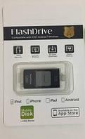 Флеш накопитель Flash Drive 16GB Флеш память