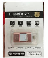 Флеш накопитель Flash Drive 64GB Флеш память