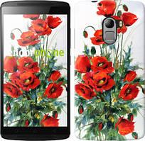"""Чехол на OnePlus 2 Маки """"523u-386"""""""