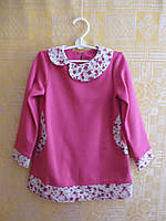 Платье трикотажное розовое с комбинированными вставками