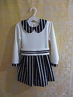 Платье трикотажное для девочки сине-белое