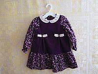 Платье из микровельвета комбинированное на молнии