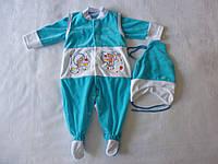 Детский комплект велюровый из удлиненных ползунков, кофточки и шапочки