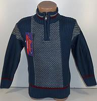 Свитер для мальчика вязанный на короткой молнии
