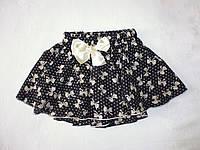 Летняя юбка-шорты Бугги для девочек 2 - 5 лет