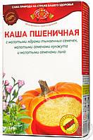 Каша пшеничная с молотыми ядрами тыквенных семечек, молотыми семенами кунжута и молотыми семенами льна