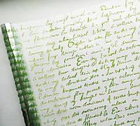 """Пленка с белым рисунком """"Английское письмо"""" (60 см; 400 г) (60 см; 400 г) Зеленый"""