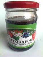 Фитосироп  из плодов черники с шиповником и аронией 200мл