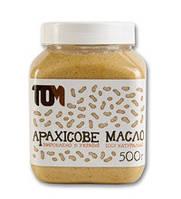 Арахисовое масло (Арахисовая паста) 500г