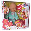 Большая инструкция по использованию кукол Baby Born