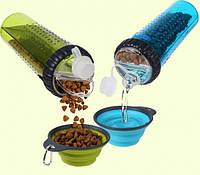 Бутылка двойная для воды и корма со складной миской для собак и кошек Dexas Snack w/Companion Cup, 720 мл, голубая