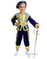 Детский костюм для мальчика Принц изящный