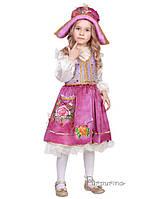 Детский костюм для девочки Сказочная Герда