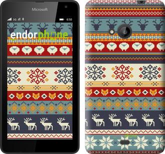 """Чехол на Microsoft Lumia 535 Рождественский орнамент """"3303u-130"""""""