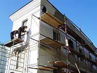 Утепление фасадов Днепропетровск