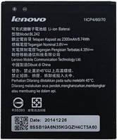 Аккумулятор LENOVO BL242 для A6000 A6010 Pro