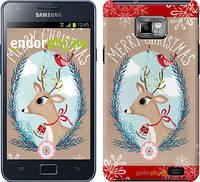 "Чехол на Samsung Galaxy S2 i9100 Christmas ""3290c-14"""
