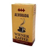 Кава мелена / кофе молотый Alvorada Wiener Kaffee, 250,