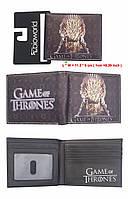 Кошелек  Железный трон Game of Thrones