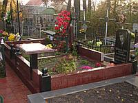 Благоустрой могил Киев.