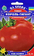 Семена томат Король Гигант крупноплодный H=2.5 м  0,6 - 0,8 кг