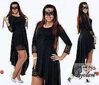 Платье Вечернее ассиметрия чёрное Батал