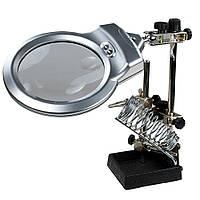 Третья рука с подсветкой, 3X+8X увеличение, диаметр 90 мм Magnifier 16129-A
