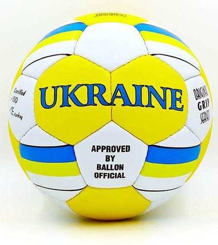 М'яч футбольний UKRAINE FB-0047-136