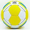 М'яч футбольний UKRAINE FB-0047-136, фото 2