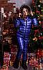 Лыжный костюм тройка Лакшери синий (42-50), фото 5