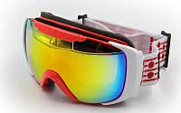 Окуляри гірськолижні LG0059 (акрил,пластик,PL,двойні лінзи,антифог, колір лінз-хамелеон,оправа біла-помаранчев